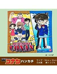 名探偵コナン キャラクターハンカチ 【N5122】 A:レンガ