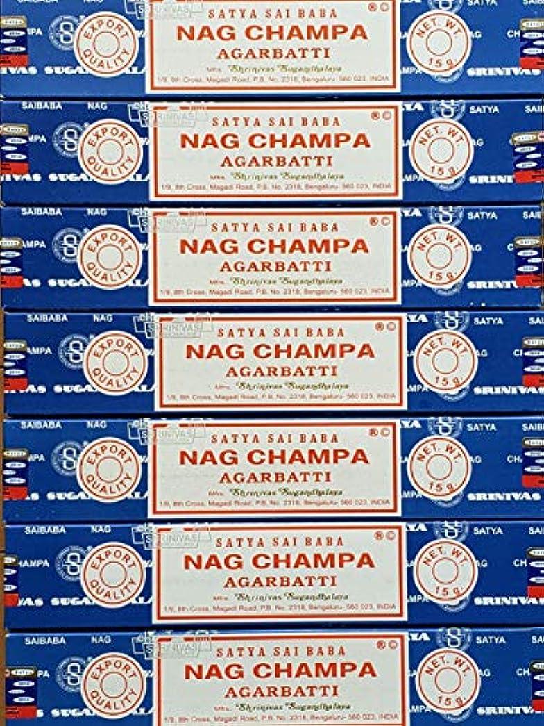 ダルセット猟犬契約するお香 サイババ ナグチャンパ 15g×7箱セット