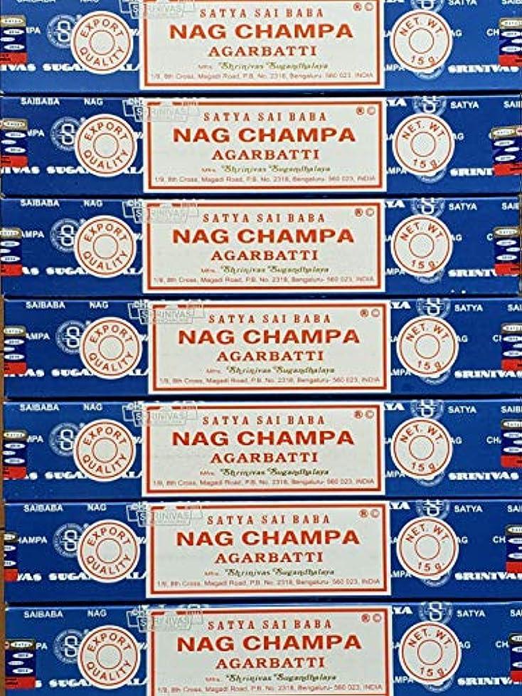 現象慣習薬お香 サイババ ナグチャンパ 15g×7箱セット