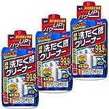 【まとめ買い】ピクス 液体洗たく槽クリーナー 塩素系タイプ 1回分 550g×3個セット