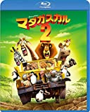 マダガスカル2[Blu-ray/ブルーレイ]