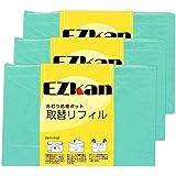 EZkan 専用 取り替え ロール リフィル ごみ袋 3個セット EZ270 においをブロック
