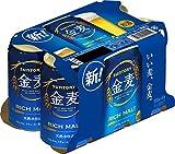 サントリー 金麦 350ml×6缶()