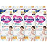Merries TAPE Diapers, XL, 44ct (Pack of 4)
