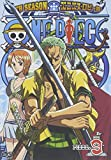 ONE PIECE ワンピース 9THシーズン エニエス・ロビー篇 piece.9[DVD]