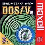 maxell Super RD-E MFHD18C3P フロッピーディスク(3.5型2HD/3枚/ウインドウズ)