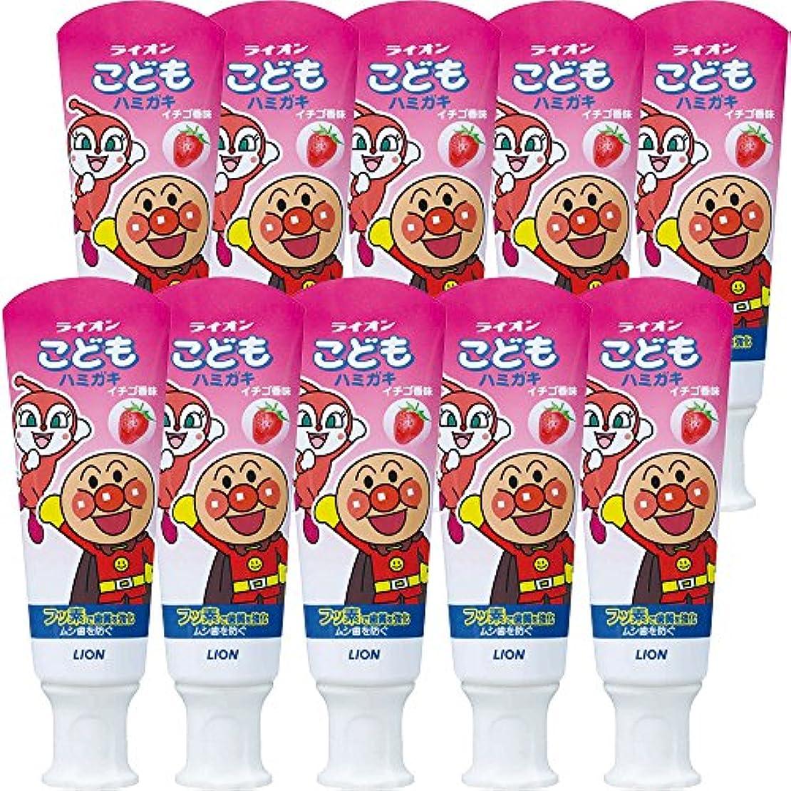 ぴかぴか帰するエンティティこどもハミガキ アンパンマン イチゴ香味 40g×10個パック (医薬部外品)