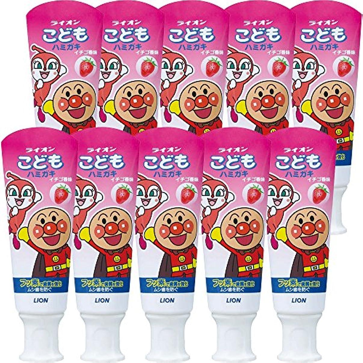 保持真面目な元気なこどもハミガキ アンパンマン イチゴ香味 40g×10個パック (医薬部外品)