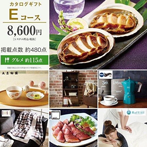 Eコース カタログギフト 千趣会オリジナル
