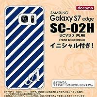 SC02H スマホケース Galaxy S7 edge ケース ギャラクシー S7 エッジ イニシャル ストライプ 青×白 nk-sc02h-716ini I