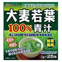 大麦若葉青汁(25包) 健康食品 青汁 青汁 原材料別 k1-4960867005265-ak 刻印