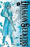 DRAGON SEEKERS 2 (少年チャンピオン・コミックス)
