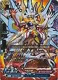 バディファイト限定カード「太陽の神 バルソレイユ」 コロコロコミック 2017年1月号PR