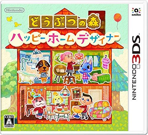 どうぶつの森 ハッピーホームデザイナー - 3DS
