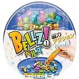 石川玩具 ベルズ /Bellz!