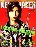 R&R NEWSMAKER (ロックンロールニューズメーカー) 2006年 04月号