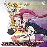 TVアニメーション「バスカッシュ!」挿入曲 Running on