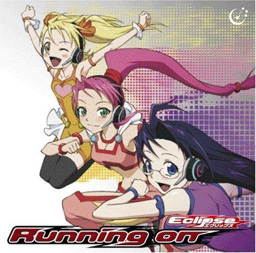 TVアニメーション「バスカッシュ!」挿入曲 Running onの詳細を見る