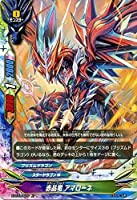 バディファイトX(バッツ)/赤晶竜 アマローネ(上)/Reborn of Satan