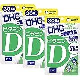 DHC ビタミンD 30日分×3袋