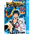 PSYREN―サイレン― 12 (ジャンプコミックスDIGITAL)