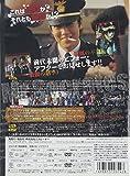 Mr.ソクラテス (特別版) [DVD] 画像