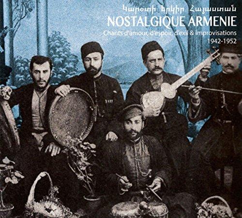 在りし日のアルメニア 1942〜1952...