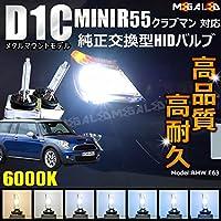 MINI R55 クラブマン ML16 ML16S(前期) ZG16(後期) 対応★純正 Lowビーム HID ヘッドライト 交換用バルブ★6000k【メガLED】