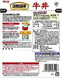 江崎グリコDONBRI亭大盛り牛丼 200g×5個