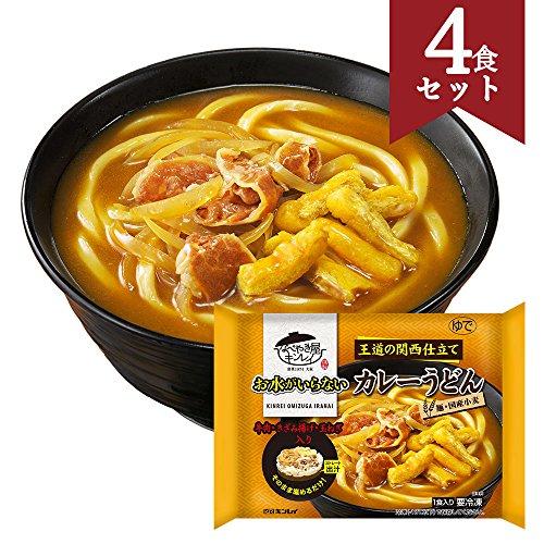お水がいらない カレーうどん 4食セット キンレイ 冷凍うどん [511g(麺180g)×4] 国産 [スープ/3種の具材入り] 温めるだけの簡単調理
