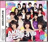 AKBフェスティバル パチンコホールVer. CD+DVD 【重力シンパシー公演M12】