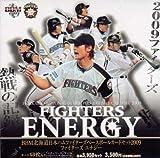 BBM2009 北海道日本ハムファイターズカードセット 「FIGHTERS ENERGY」 【未開封】