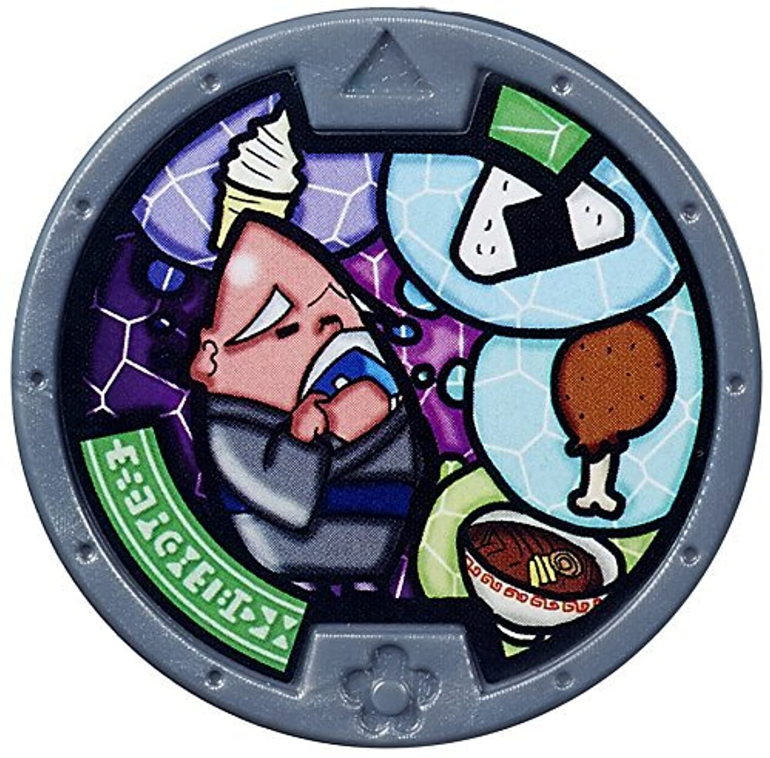 Yo-Kai Watch Series 1 Hungramps Medal [Loose] [並行輸入品]