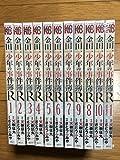 金田一少年の事件簿R コミック 1-11巻セット (講談社コミックス)