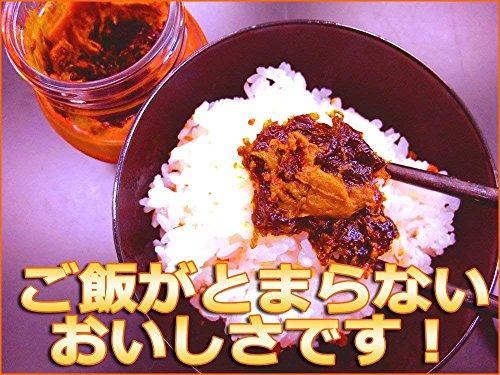 『【米屋が選んだご飯のお供】 雲丹のり 160g ウニと海苔の佃煮 ご飯のお供』の5枚目の画像