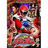 轟轟戦隊ボウケンジャー VOL.7 [DVD]