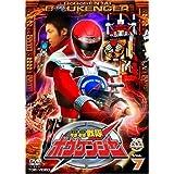 スーパー戦隊シリーズ 轟轟戦隊ボウケンジャー VOL.7 [DVD]