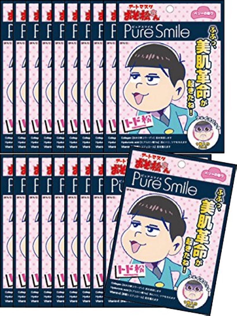 東踊り子クリップ蝶ピュアスマイル 『おそ松さんアートマスク』(トド松柄/ベリーの香り)20枚セット