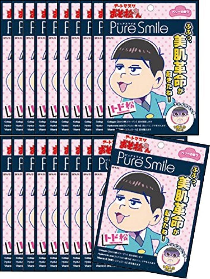 富適性シャットピュアスマイル 『おそ松さんアートマスク』(トド松柄/ベリーの香り)20枚セット
