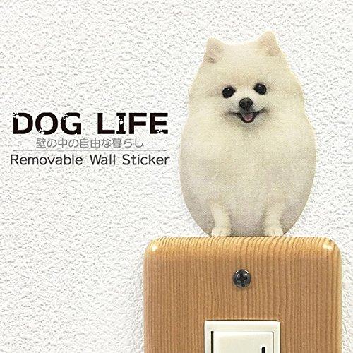 ウォールステッカー DOG LIFE Color 「ポメラニアン ホワイト」