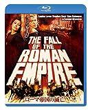 ローマ帝国の滅亡[Blu-ray/ブルーレイ]