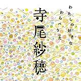 京都 雪の歌 「雪やこんこ」(旧京都市城、綴喜郡田辺町)