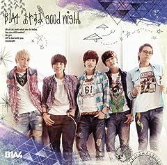 B1A4「おやすみgood night -Japanese ver.-」のジャケット画像