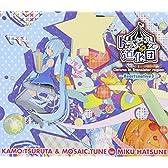 トランジスタの道化団~Heartsnative3~(初回限定盤)