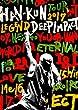 HAN-KUN TOUR 2017 LEGEND ~DEEP IMPACT~ (DVD+CD)