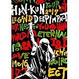 【メーカー特典あり】HAN-KUN TOUR 2017 LEGEND ~DEEP IMPACT~  (10周年メモリアルポストカード付)(DVD+CD)