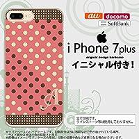 iPhone7plus スマホケース カバー アイフォン7plus イニシャル ドット・水玉 赤×茶 nk-i7plus-1645ini J