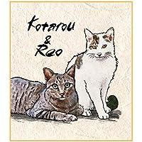 Printon 愛猫ペットの肖像画(二頭 / 身体全体) 色紙サイズ (デジタル水彩) 作画行程表付き 似顔絵