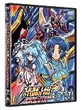 スーパーロボット大戦OG ジ・インスペクター 7[DVD]