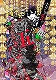 ばけもの夜話づくし5 (MFコミックス ジーンシリーズ)